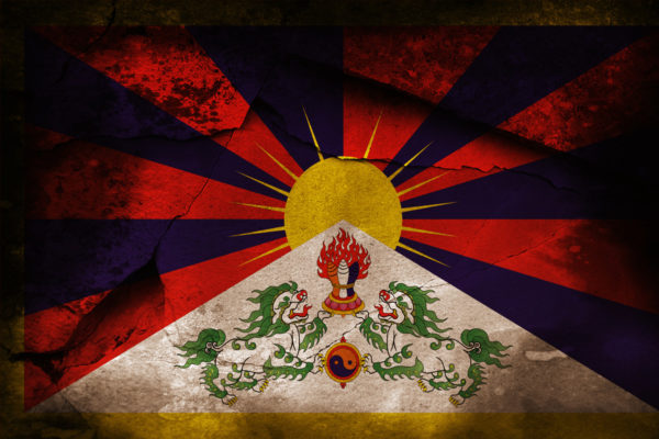 Exploring The Tibetan Nation