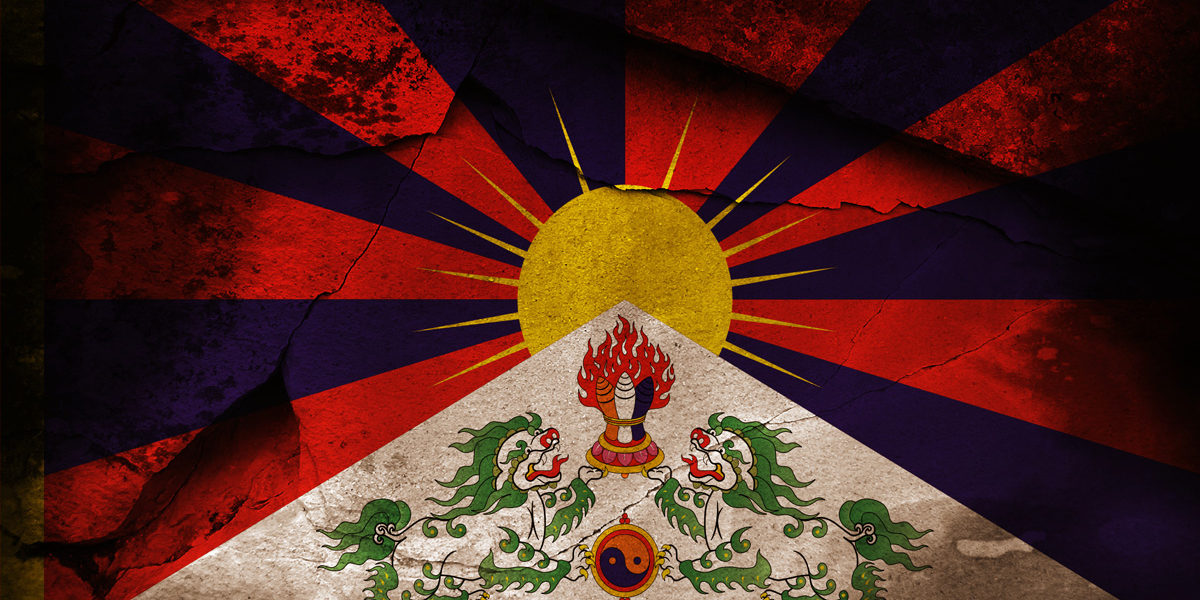 Exploring The Tibetan Nation
